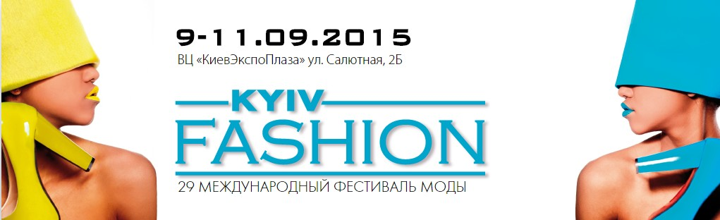 kyiv fashion 2015